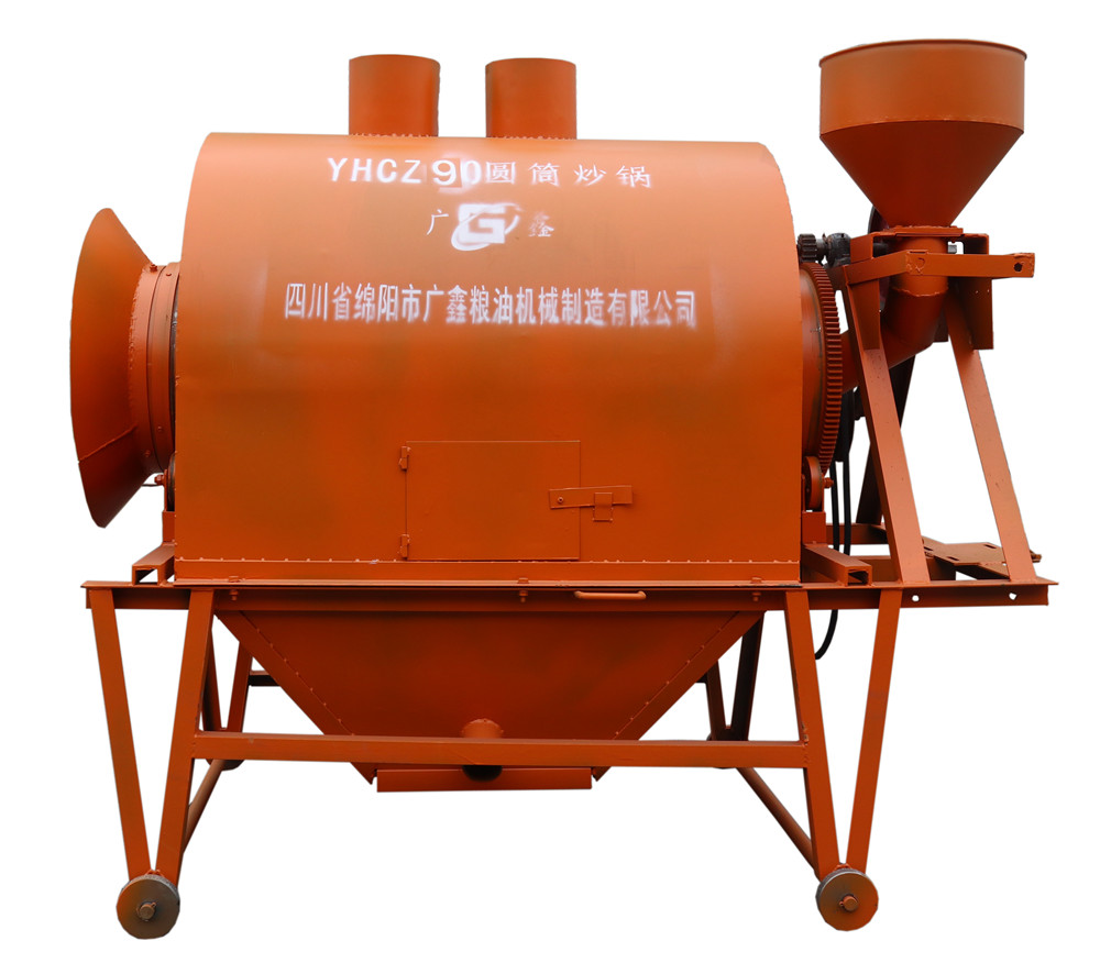Ring gear roaster with oven